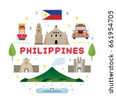 philippines travel attraction... | Shutterstock .eps vector #661954705