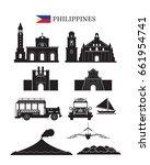 philippines landmarks... | Shutterstock .eps vector #661954741