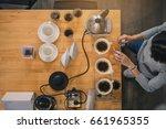 coffee cafe barista apron... | Shutterstock . vector #661965355