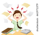business man terrible headache... | Shutterstock .eps vector #661971379