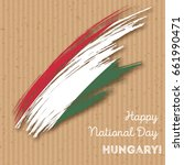 hungary independence day... | Shutterstock .eps vector #661990471