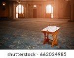 quran   holy book | Shutterstock . vector #662034985