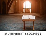 quran   holy book | Shutterstock . vector #662034991