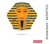 the top of the pharaoh's... | Shutterstock .eps vector #662047411