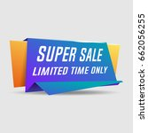 super sale banner. vector... | Shutterstock .eps vector #662056255