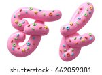 pink cream with colorful sweets ... | Shutterstock . vector #662059381