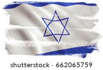 israel flag background with... | Shutterstock . vector #662065759