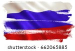 russian flag background with... | Shutterstock . vector #662065885