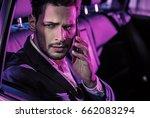 sexy handsome man having a... | Shutterstock . vector #662083294