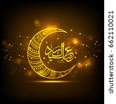 illustration of eid mubarak...   Shutterstock .eps vector #662110021