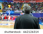 commentator in headphones and... | Shutterstock . vector #662126314