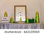 yazd  iran   may 5  2015  a... | Shutterstock . vector #662135065