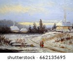 Oil Painting  Landscape Of...
