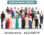 family and social concept. arab ... | Shutterstock .eps vector #662148079