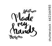 hand made hand lettering... | Shutterstock .eps vector #662166985
