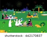 muslim families from different... | Shutterstock .eps vector #662170837