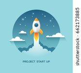 illustration with rocket in the ... | Shutterstock .eps vector #662173885