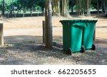 trash in the garden | Shutterstock . vector #662205655