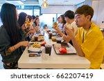 seoul  south korea   circa may  ... | Shutterstock . vector #662207419