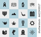 set of 16 editable religion... | Shutterstock .eps vector #662243317