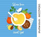 rosh hashanah jewish holiday... | Shutterstock .eps vector #662254261