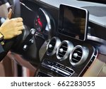 car ventilation system and air... | Shutterstock . vector #662283055