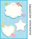 sweet dreams cute card design... | Shutterstock .eps vector #662305981