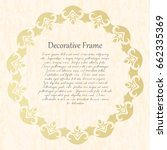 vintage gold round frame on a... | Shutterstock .eps vector #662335369