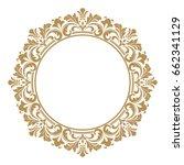 decorative line art frames for... | Shutterstock .eps vector #662341129