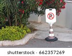 no parking cone with symbol to... | Shutterstock . vector #662357269