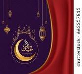 eid mubarak design background.... | Shutterstock .eps vector #662357815