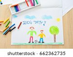 color children drawing  father... | Shutterstock . vector #662362735
