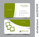 business card. design set... | Shutterstock .eps vector #662394349