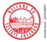 "rubber stamp ""welcome to... 