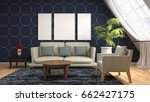 mock up poster frame in... | Shutterstock . vector #662427175