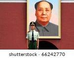 Beijing   July 1  A Soldier...