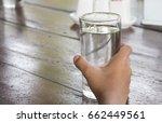 glass of water  drink water. | Shutterstock . vector #662449561