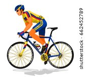 colombia road cyclist on... | Shutterstock .eps vector #662452789