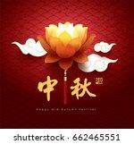 chinese mid autumn festival... | Shutterstock .eps vector #662465551
