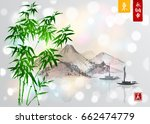 bamboo  fishing boat and island ... | Shutterstock .eps vector #662474779