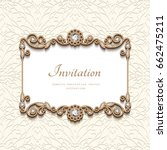 vintage card with diamond... | Shutterstock .eps vector #662475211