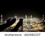 muslim hands praying in kaaba | Shutterstock . vector #662482237