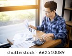 business accounting people ... | Shutterstock . vector #662510089