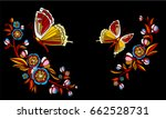 embroidery ethnic flowers and... | Shutterstock .eps vector #662528731