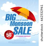 monsoon sale banner template... | Shutterstock .eps vector #662532961