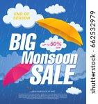monsoon sale banner template... | Shutterstock .eps vector #662532979