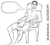hand drawn comics illustration... | Shutterstock .eps vector #662538199