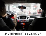 blur image of people driving... | Shutterstock . vector #662550787