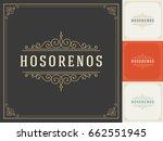 ornament logo design template... | Shutterstock .eps vector #662551945