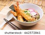 tempura  udon   cooking tempura ... | Shutterstock . vector #662572861